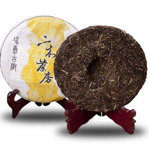 冰島古樹2015普洱春茶(357克/餅)