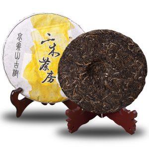 哀牢山古樹2015普洱春茶(357克/餅)