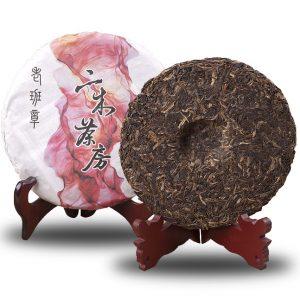 老班章古樹2014普洱春茶(357克/餅)
