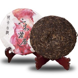 那卡古樹2014普洱春茶(357克/餅)