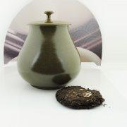 43.2陶茶罐