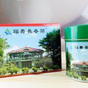 台灣高山茶-福壽長春(75公克/罐)