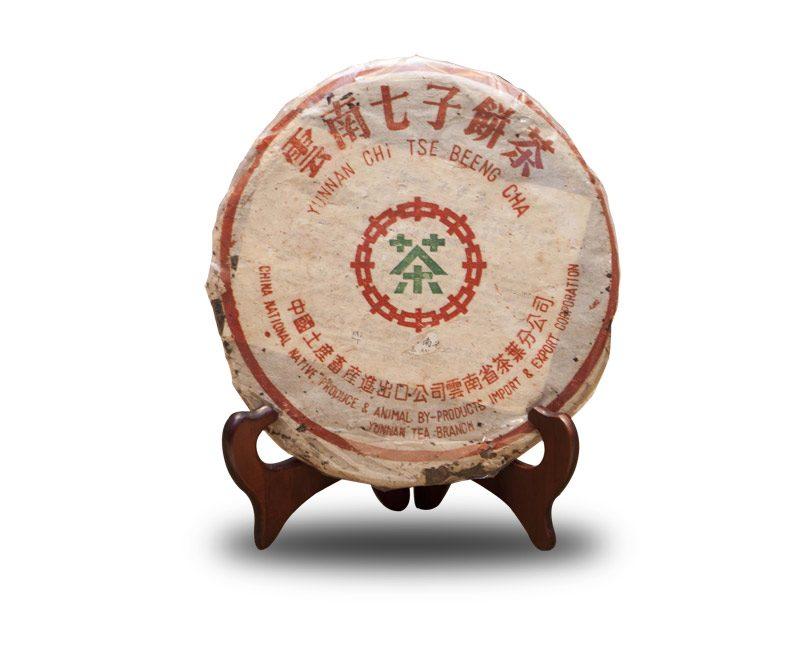 70年代勐海茶廠7452熟餅