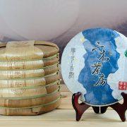彎弓古樹2016普洱春茶(357克/餅)