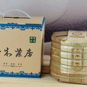 和諧古樹2016普洱春茶(357克/餅)