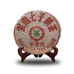 70年代下關茶廠簡體字青餅