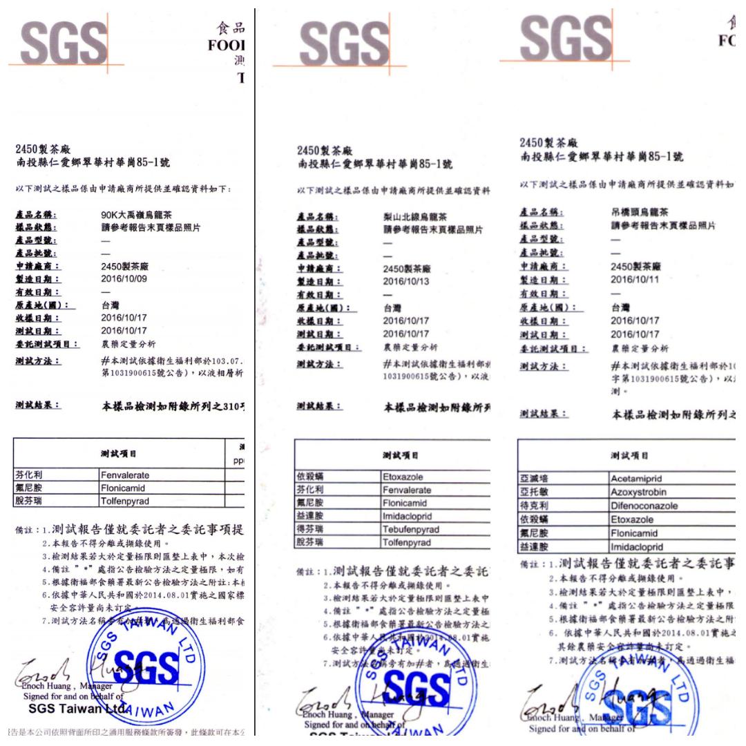 SGS大禹嶺.梨山